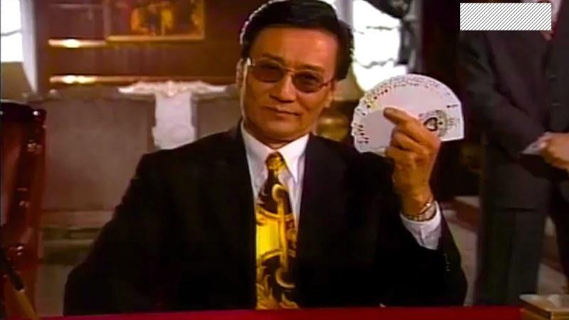 Vua Bịp Tái Xuất Giang Hồ là bộ phim truyền hình kể về ông vua cờ bạc khét tiếng tên là Long Tứ